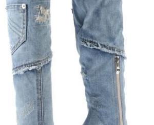 Dizüstü Bayan Çizme Modelleri 2018 – 5